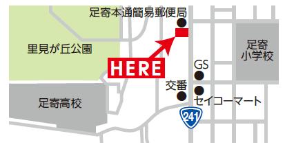 足寄町学習塾地図