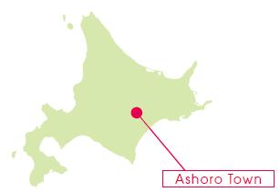 北海道足寄町